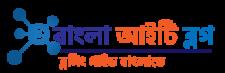 Bangla it blog logo