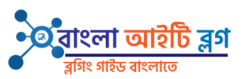 Bangla it blog logo